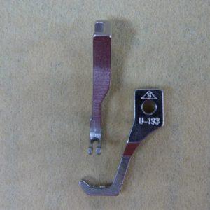 Лапка внутренняя 601-2 с прорезью (601-3S)