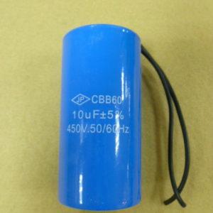 Конденсатор 10 mkf, 450V
