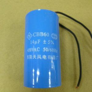 Конденсатор JZ 14 mkf, 450V