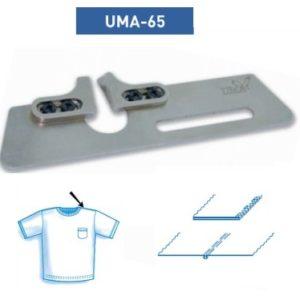 Приспособления UMA