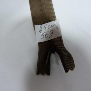 Молния потайная №3 25см Е-569 темно-коричневый