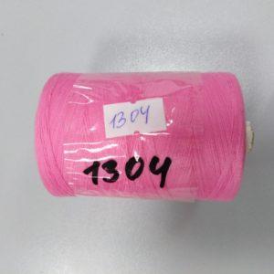 1304 Нитки 45 ЛЛ розовый «Санкт-Петербург» 2500м