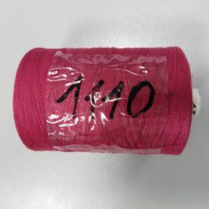 1110 Нитки 45 ЛЛ темно розовый «Санкт-Петербург» 2500м
