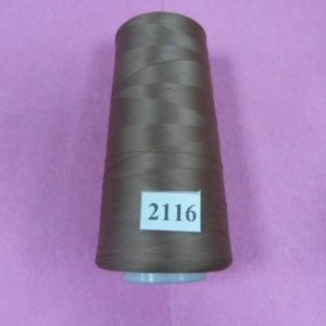 Нитки «EURON» U 150/1 №180 15000м (2116)