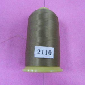 Нитки «EURON» U 150/1 №180 15000м (2110)