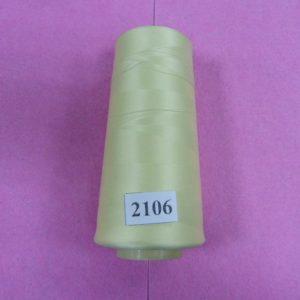 Нитки «EURON» U 150/1 №180 15000м (2106)