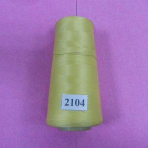 Нитки «EURON» U 150/1 №180 15000м (2104)