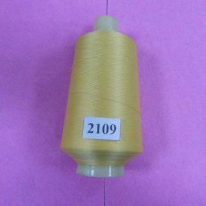 Нитки «EURON» U 150/1 №180 15000м (2109)
