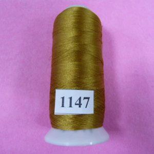 Нитки «EURON» Р 120/2 №120 5000м (1147)