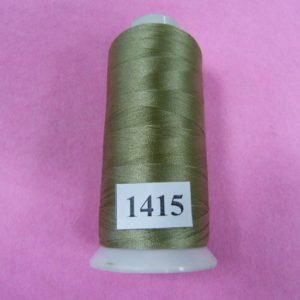 Нитки «EURON» Р 120/2 №120 5000м (1415)