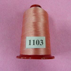 Нитки «EURON» Р 130/2 №130 5000м (1103)