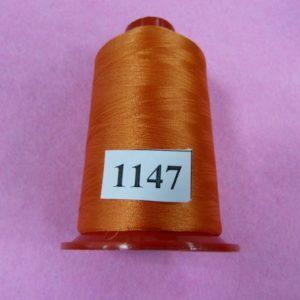 Нитки «EURON» Р 130/2 №130 5000м (1147)