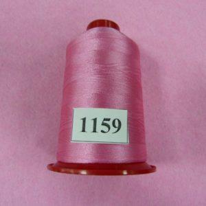 Нитки «EURON» Р 130/2 №130 5000м (1159)