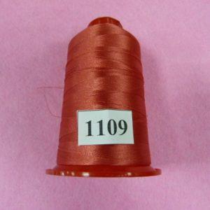 Нитки «EURON» Р 130/2 №130 5000м (1109)