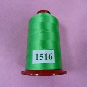 Нитки «EURON» Р 130/2 №130 5000м (1516)