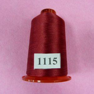 Нитки «EURON» Р 130/2 №130 5000м (1115)