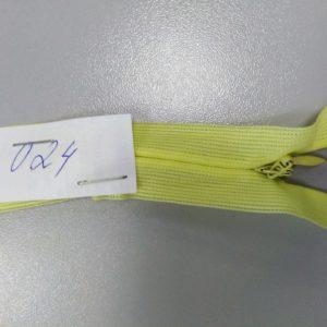 Молния потайная №3 50см ДС-024 желтая