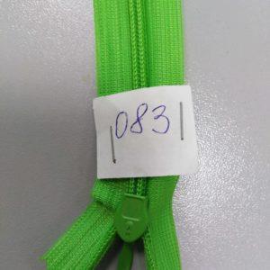 Молния потайная №3 50см ДС-083 св.зелень