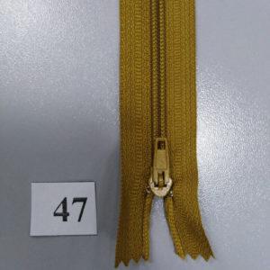 Молния брючная №4 20см ДС-047 горчичный, полуавтомат