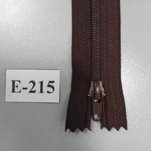 Молния брючная №4 20см E-215 коричневый, автофиксатор (50шт/уп)