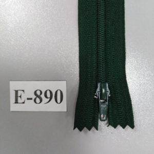 Молния брючная №4 20см E-890 зеленый , автофиксатор (50шт/уп)
