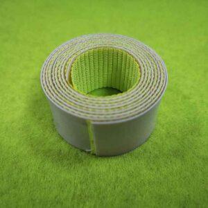 Лента тефлоновая 14359 0,5 мм JZ